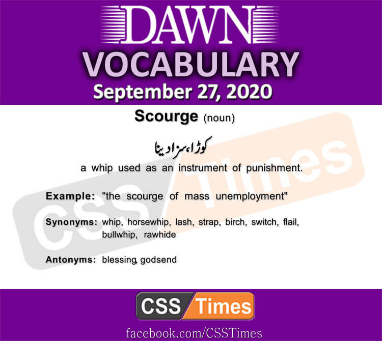Daily DAWN News Vocabulary with Urdu Meaning (27 September 2020 )