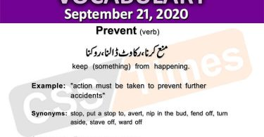 Daily DAWN News Vocabulary with Urdu Meaning (21 September 2020)