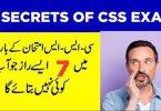 7 Secrets of CSS Exam