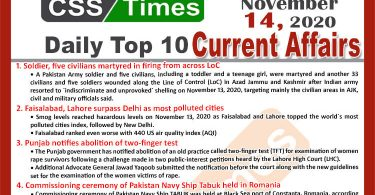 Daily Top-10 Current Affairs MCQs / News (November 14, 2020) for CSS, PMS