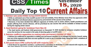 Daily Top-10 Current Affairs MCQs / News (November 18, 2020) for CSS, PMS