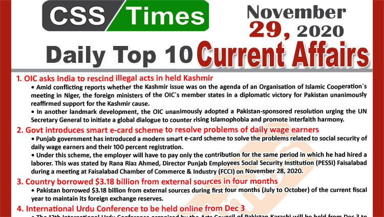 Daily Top-10 Current Affairs MCQs / News (November 29, 2020) for CSS, PMS
