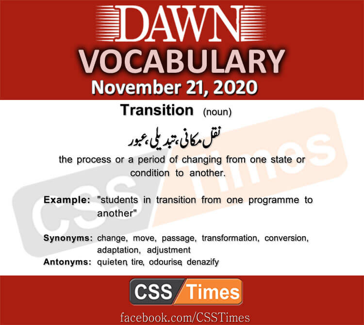 Daily DAWN News Vocabulary with Urdu Meaning (21 November 2020)
