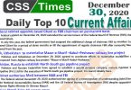 Daily Top-10 Current Affairs MCQs / News (December 30, 2020) for CSS, PMS