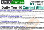 Daily Top-10 Current Affairs MCQs / News (December 01, 2020) for CSS, PMS