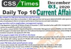 Daily Top-10 Current Affairs MCQs / News (December 03, 2020) for CSS, PMS