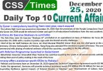 Daily Top-10 Current Affairs MCQs / News (December 25, 2020) for CSS, PMS