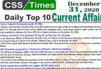 Daily Top-10 Current Affairs MCQs / News (December 31, 2020) for CSS, PMS