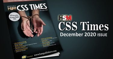HSM CSS Times (December 2020) E-Magazine | Download in PDF Free