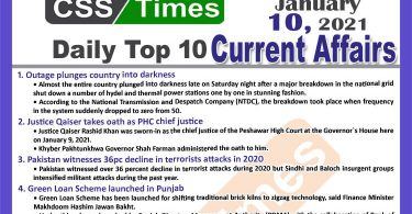 Daily Top-10 Current Affairs MCQs / News (January 10, 2021) for CSS, PMS