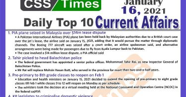 Daily Top-10 Current Affairs MCQs / News (January 16, 2021) for CSS, PMS