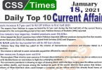 Daily Top-10 Current Affairs MCQs / News (January 18, 2021) for CSS, PMS