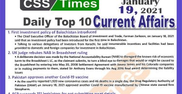 Daily Top-10 Current Affairs MCQs / News (January 19, 2021) for CSS, PMS