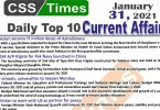 Daily Top-10 Current Affairs MCQs / News (January 31, 2021) for CSS, PMS