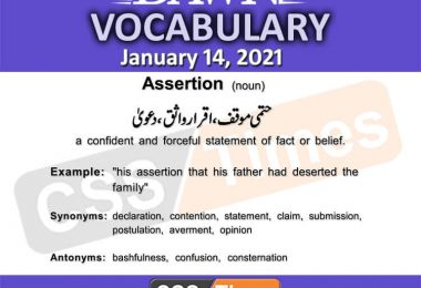 Daily DAWN News Vocabulary with Urdu Meaning (14 January 2021)