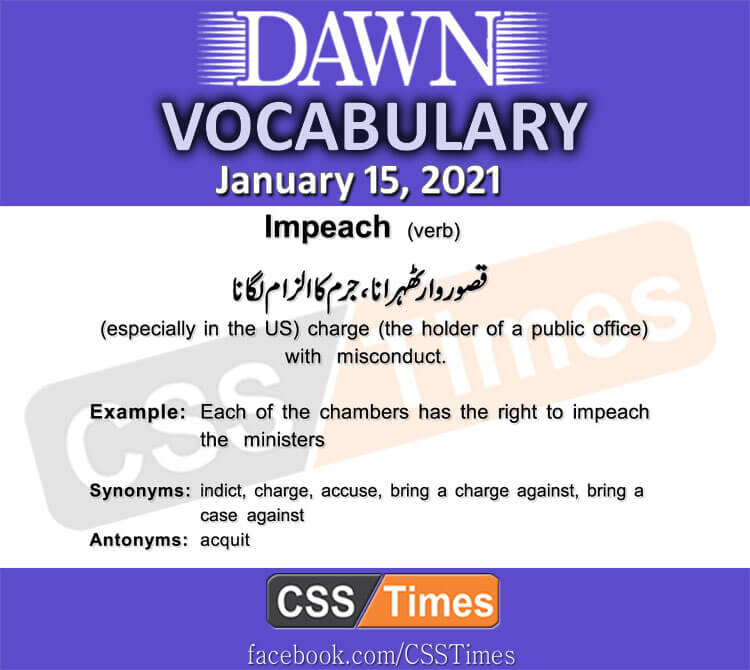 Daily DAWN News Vocabulary with Urdu Meaning (15 January 2021)