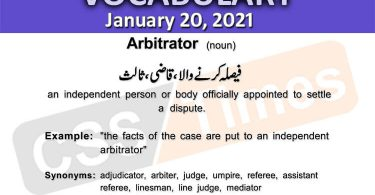Daily DAWN News Vocabulary with Urdu Meaning (20 January 2021)