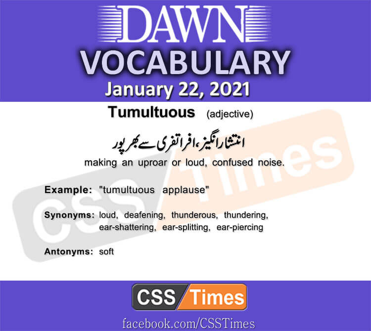 dawn vocab urdu copy (2)