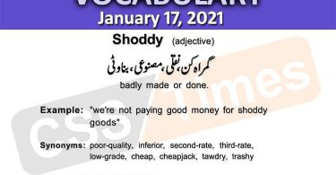 Daily DAWN News Vocabulary with Urdu Meaning (17 January 2021)