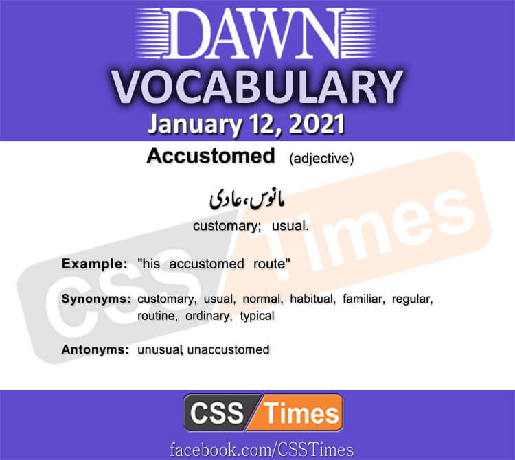 Daily DAWN News Vocabulary with Urdu Meaning (12 January 2021)