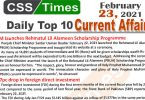 Daily Top-10 Current Affairs MCQs / News (February 23, 2021) for CSS, PMS