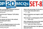 Daily Top-20 MCQs for CSS, PMS, PCS, FPSC (Set-8)