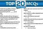 Daily Top-20 MCQs for CSS, PMS, PCS, FPSC and related Exams (Set-7)