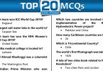 Daily Top-20 MCQs for CSS, PMS, PCS, FPSC and related Exams (Set-6)