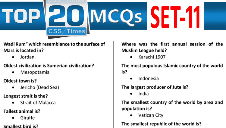 Daily Top-20 MCQs for CSS, PMS, PCS, FPSC (Set-11)