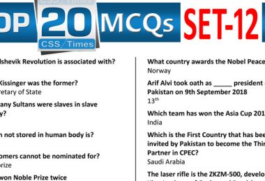 Daily Top-20 MCQs for CSS, PMS, PCS, FPSC (Set-12)