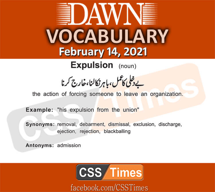 Daily DAWN News Vocabulary with Urdu Meaning (14 February 2021)
