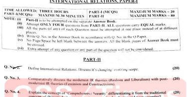 CSS International Relations Paper-I 2021 | FPSC CSS Past Papers 2021