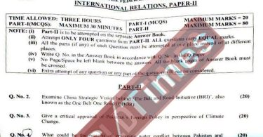 CSS International Relations Paper-II 2021 | FPSC CSS Past Papers 2021