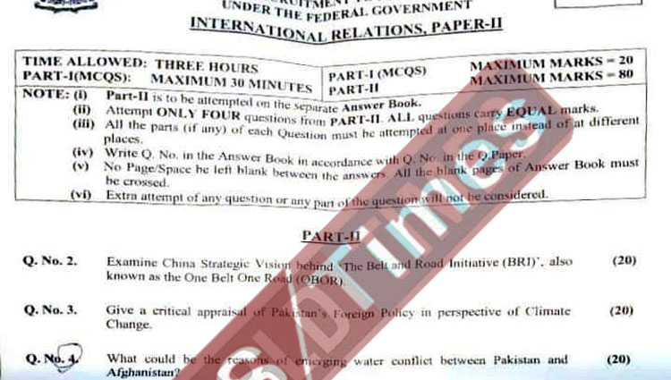 CSS International Relations Paper-II 2021   FPSC CSS Past Papers 2021