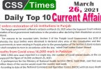 Daily Top-10 Current Affairs MCQs / News (March 26, 2021) for CSS, PMS