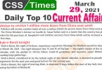 Daily Top-10 Current Affairs MCQs / News (March 29, 2021) for CSS, PMS
