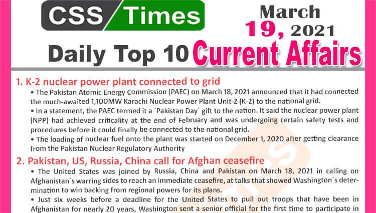 current-affairs-mcqs-mar-18-2021