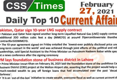Daily Top-10 Current Affairs MCQs / News (February 27, 2021) for CSS, PMS