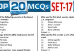 Daily Top-20 MCQs for CSS, PMS, PCS, FPSC (Set-17)