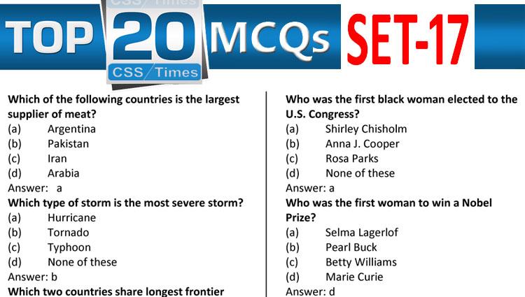 Daily Top-20 MCQs for CSS, PMS, PCS, FPSC (Set-17)