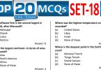 Daily Top-20 MCQs for CSS, PMS, PCS, FPSC (Set-18)