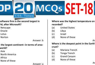 Daily Top-20 MCQs for CSS, PMS, PCS, FPSC (Set-18)
