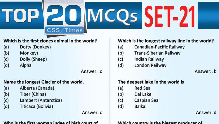 Daily Top-20 MCQs for CSS, PMS, PCS, FPSC (Set-21)
