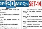Daily Top-20 MCQs for CSS, PMS, PCS, FPSC (Set-14)