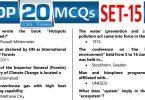 MCQs for CSS, Daily MCQs, CSS MCQs 2022, PMS MCqs