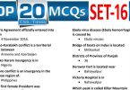 Daily Top-20 MCQs for CSS, PMS, PCS, FPSC (Set-16)