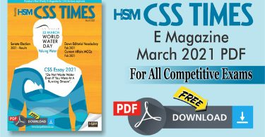 HSM CSS Times (March 2021) E-Magazine | Download in PDF Free