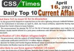 Daily Top-10 Current Affairs MCQs / News (April 16, 2021) for CSS, PMS