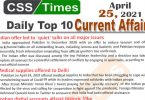 Daily Top-10 Current Affairs MCQs / News (April 25, 2021) for CSS, PMS
