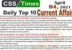 Daily Top-10 Current Affairs MCQs / News (April 04, 2021) for CSS, PMS
